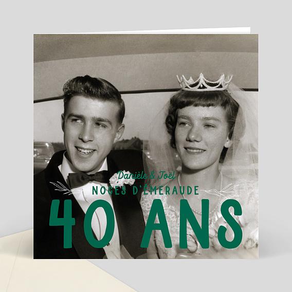 Carte d 39 invitation anniversaire de mariage 40 ans color s - Anniversaire mariage 4 ans ...
